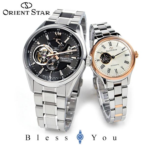二人の時を重ねていく 機械式時計 オリエントスター ペアウォッチ RK-AV0005N-RK-ND0001S 140,0