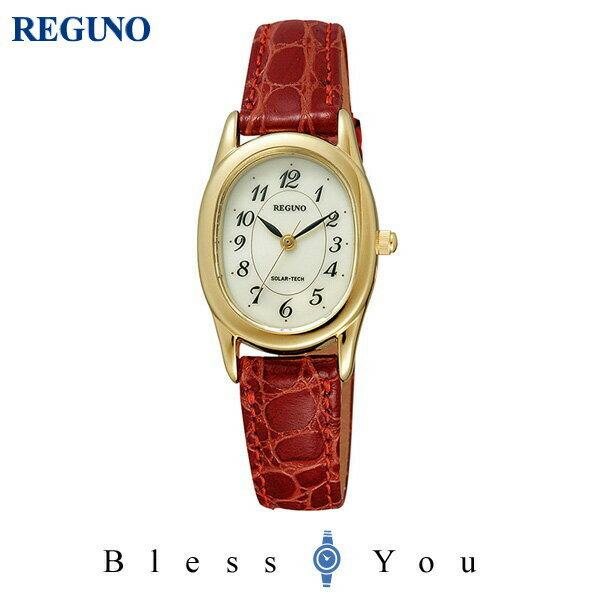 シチズン レグノ レディース 腕時計 ソーラーテック RL26-2092C 10,0
