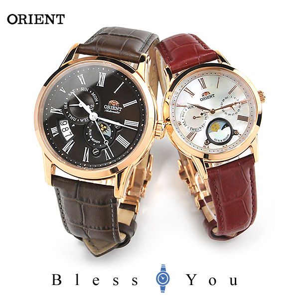 ORIENT オリエント ペアウォッチ クラシック RN-AK0002Y-RN-KA0001A 84,0