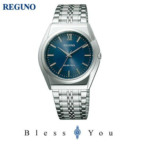 シチズン レグノ メンズ 腕時計 ソーラーテック電波時計 スタンダード 新品お取り寄せ RS25-0481H 17,5