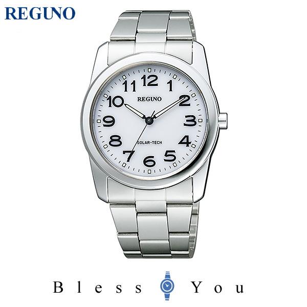 シチズン レグノ メンズ 腕時計 ソーラーテック ペアモデル 新品お取り寄せ RS25-0211A 8,0