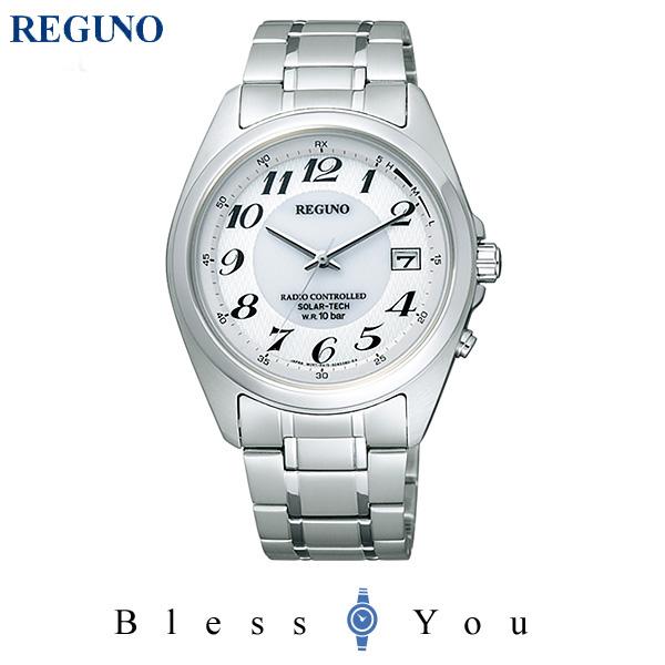 シチズン レグノ メンズ 腕時計 ソーラーテック電波時計 ペアモデル 新品お取り寄せ KL7-019-50 18,0