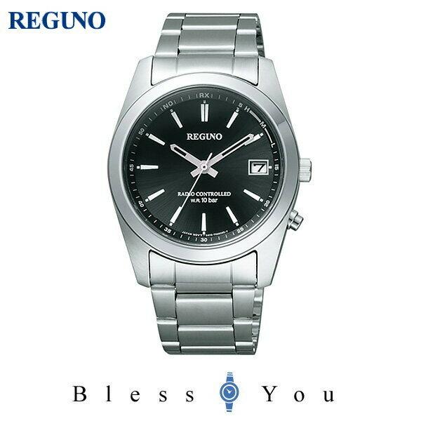 シチズン レグノ メンズ 腕時計 ソーラーテック ペアモデル 新品お取り寄せ RS25-0483H 17,5
