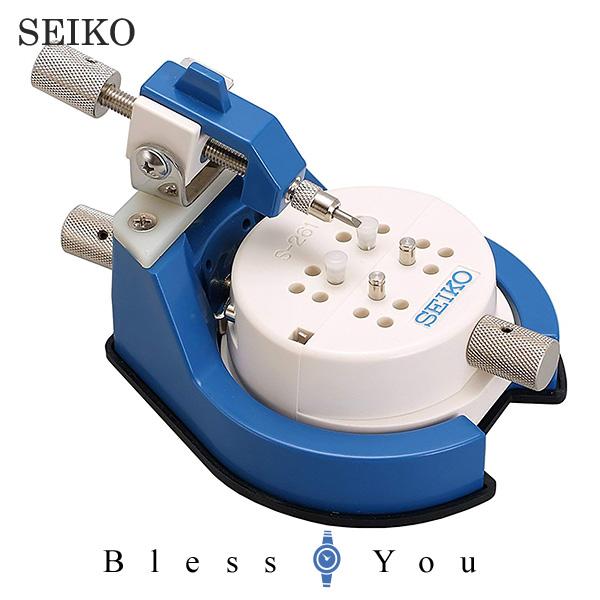 SEIKO セイコー S-261A 裏ぶたオープナー (食い付き式裏ぶた用) スナップ式裏ぶた開け 腕時計 メンズ 8,4