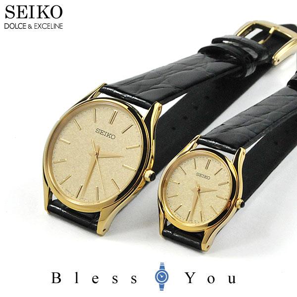 ペアウォッチ セイコー ドルチェ&エクセリーヌ 薄型ペアウォッチ革ベルト SEIKO SACM150-SWDL160