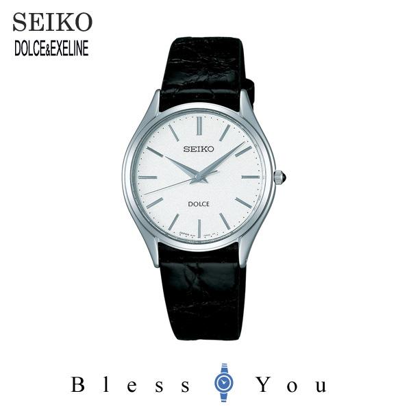 セイコー ドルチェ メンズ 腕時計 SACM171 新品お取り寄せ 50,0