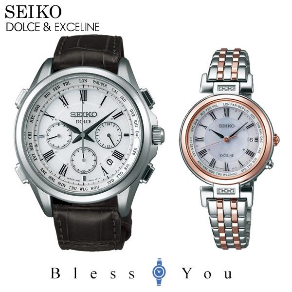 SEIKO セイコー ドルチェ & エクセリーヌ ペアウォッチ 腕時計 ソーラー電波 SADA039-SWCW106 240,0