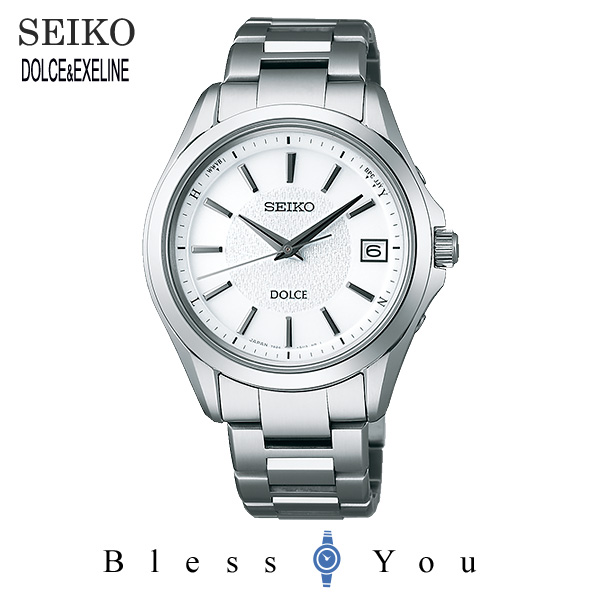 セイコー ドルチェ メンズ 腕時計 SADZ175 新品お取り寄せ 130,0