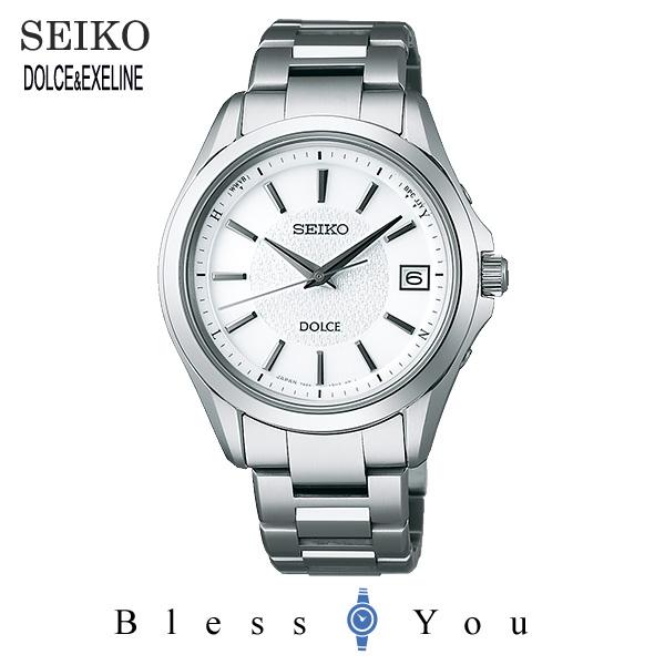 ソーラー 電波時計 セイコー ドルチェ メンズ 腕時計 SADZ175 新品お取り寄せ 130,0