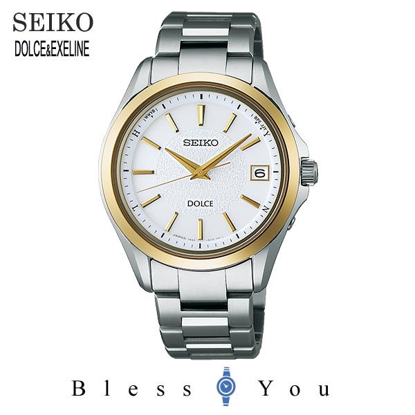 ソーラー 電波時計 セイコー ドルチェ メンズ 腕時計 SADZ178 新品お取り寄せ 130,0