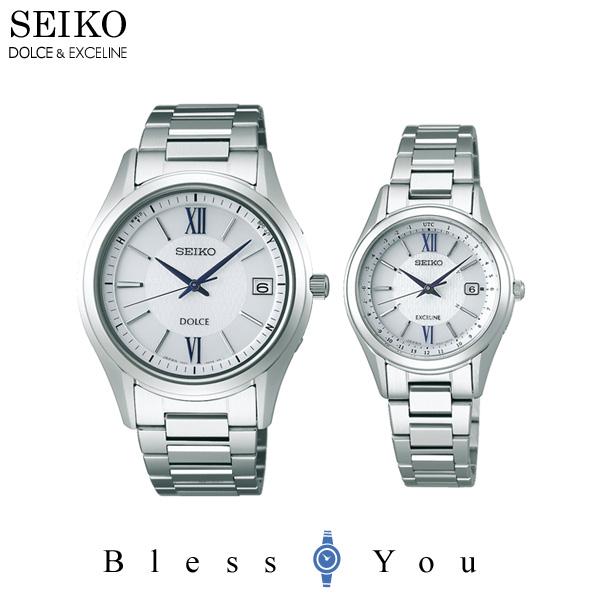 SEIKO DOLCE EXCELINE セイコー ソーラー電波 ペアウォッチ ドルチェ&エクセリーヌ SADZ185-SWCW145 200,0