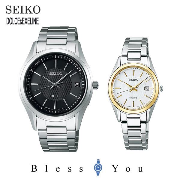 SEIKO セイコー ドルチェ & エクセリーヌ ペアウォッチ 腕時計 ソーラー電波 SADZ187-SWCW148 200,0