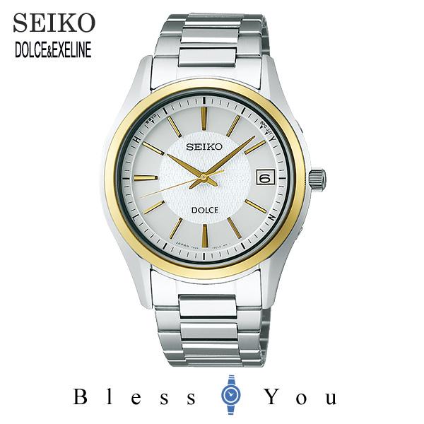 ソーラー 電波時計 セイコー ドルチェ メンズ 腕時計 SADZ188  新品お取り寄せ 100,0