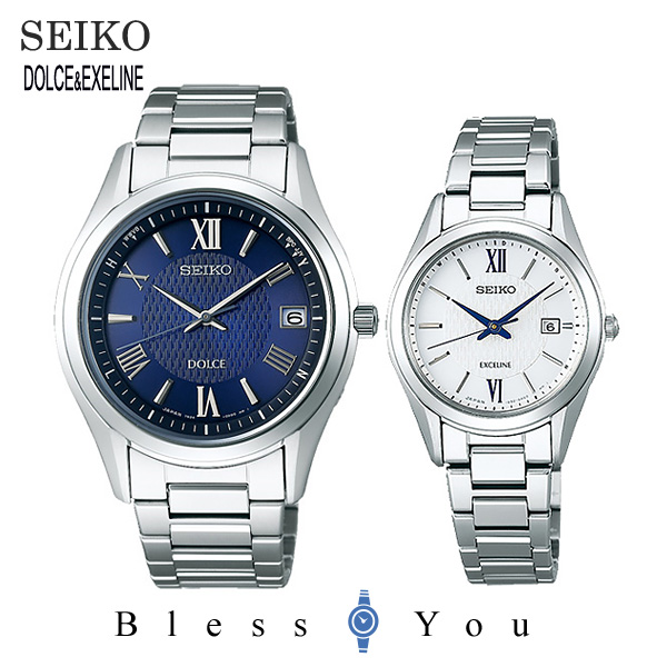 SEIKO セイコー ドルチェ & エクセリーヌ ペアウォッチ 腕時計 ソーラー電波 SADZ197-SWCW145 200,0