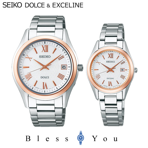SEIKO セイコー ソーラー電波 ドルチェ & エクセリーヌ ペアウォッチ 腕時計 SADZ200-SWCW150 200,0