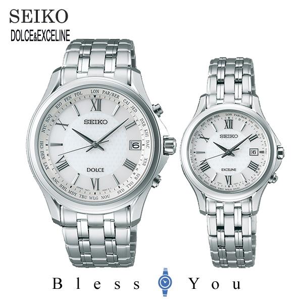 セイコー 腕時計 ソーラー電波 ドルチェ&エクセリーヌ ペアウォッチ SEIKO SADZ201-SWCW161 240,0 10n
