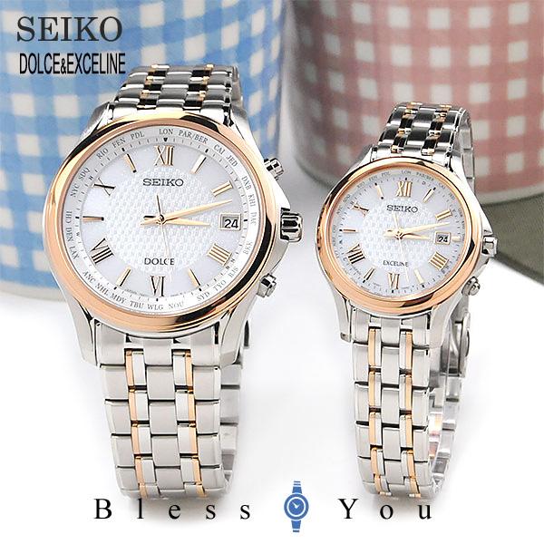 セイコー 腕時計 ソーラー電波 ドルチェ&エクセリーヌ ペアウォッチ SEIKO SADZ202-SWCW162 260,0 10n