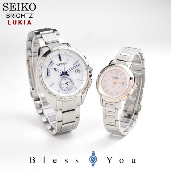 SEIKO セイコー ブライツ & ルキア ペアウォッチ 腕時計 ソーラー電波 SAGA229-SSQV028 171,0