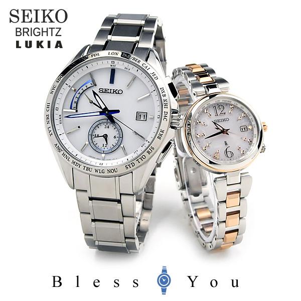 ペアウォッチ セイコー 腕時計 ソーラー電波 ブライツ&ルキア SEIKO BRIGHTZ LUKIA SAGA229-SSQV048