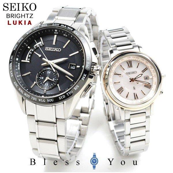 セイコー SEIKO 腕時計 電波ソーラー ブライツ&ルキア BRIGHTZ&LUKIA ペアウォッチ SAGA233-SSQV028 171,0