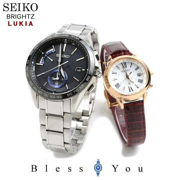 セイコー SEIKO 腕時計 電波ソーラー ブライツ&ルキア BRIGHTZ&LUKIA ペアウォッチ SAGA235-SSQV022 172,0