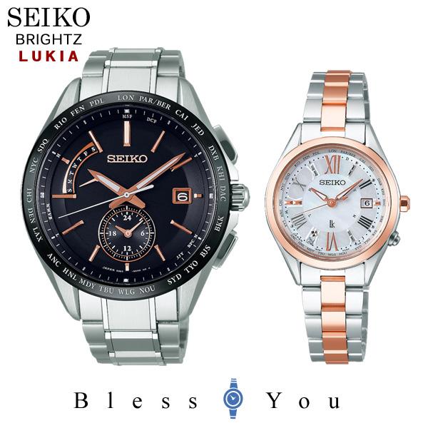 ペアウォッチ セイコー ブライツ&ルキア ソーラー電波時計 SEIKO SAGA243-SSQV040 178,0