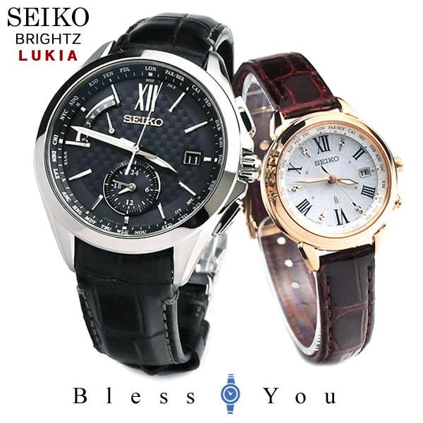 [05n] ペアウォッチ セイコー ブライツ&ルキア ソーラー電波時計 SEIKO SAGA251-SSQV022 172,0