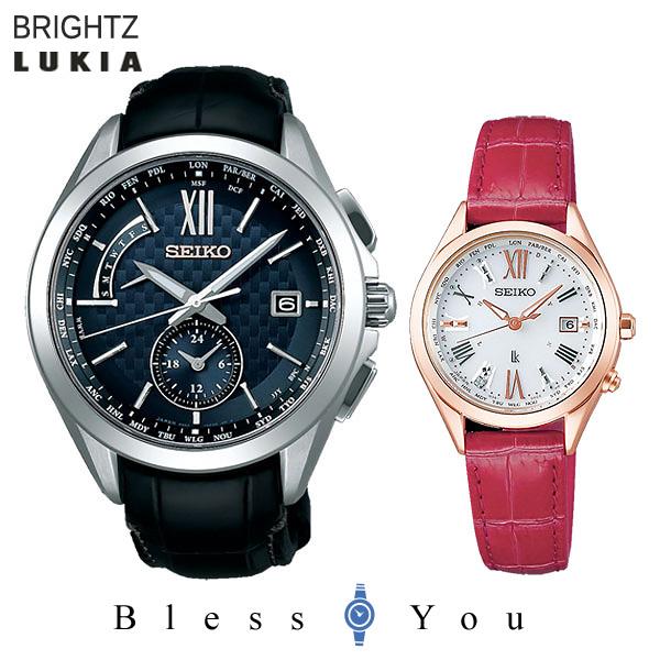 セイコー ソーラー電波 ペアウォッチ 腕時計 ブライツ & ルキア レザーバンド SAGA251-SSQV042