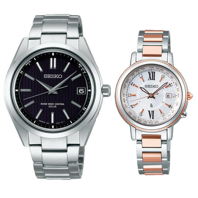 SEIKO セイコー ブライツ & ルキア ペアウォッチ 腕時計 ソーラー電波 SAGZ083-SSQV034 143,0
