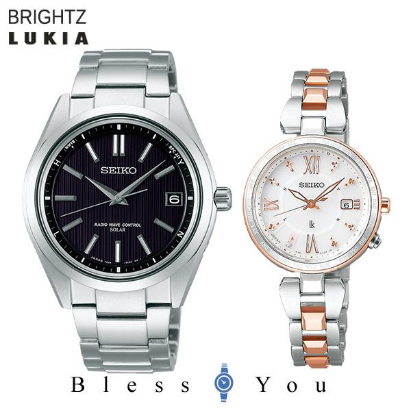 ペアウォッチ セイコー 腕時計 ソーラー電波 ブライツ and ルキア ペア SEIKO SAGZ083-SSQV056