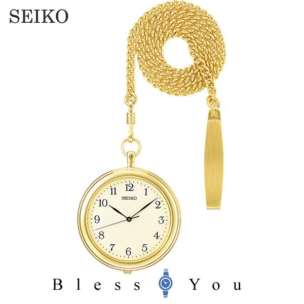 SEIKO ポケットウォッチ セイコー メンズ SAPP002 18,5