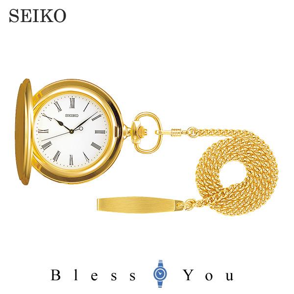SEIKO ポケットウォッチ セイコー メンズ SAPQ004 25,0
