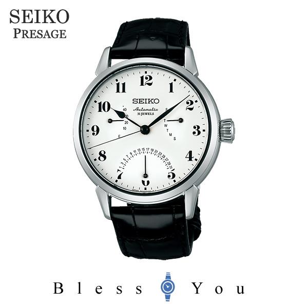 セイコー プレサージュ SARD007 新品お取り寄せ品 日本国内送料無料 ギフト 150,0