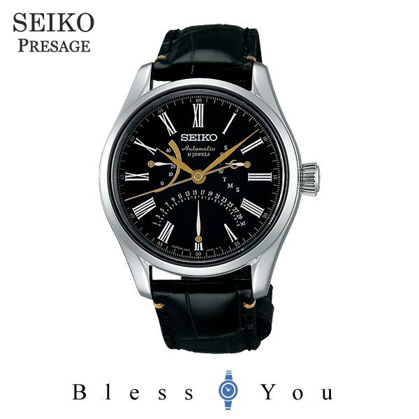 セイコー プレサージュ メンズ 腕時計 SARD011 170,0