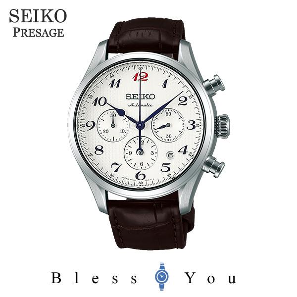 セイコー プレサージュ メンズ 腕時計 SARK011 200,0
