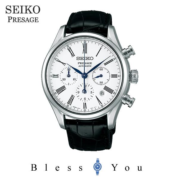 セイコー メカニカル メンズ 腕時計 プレサージュ SARK013 250,0