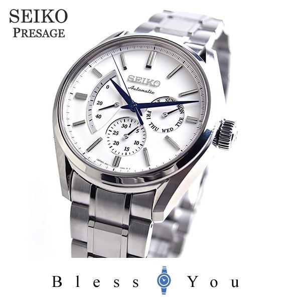 セイコー プレザージュ 自動巻き SARW021 新品お取り寄せ品 日本国内送料無料 ギフト 120,0