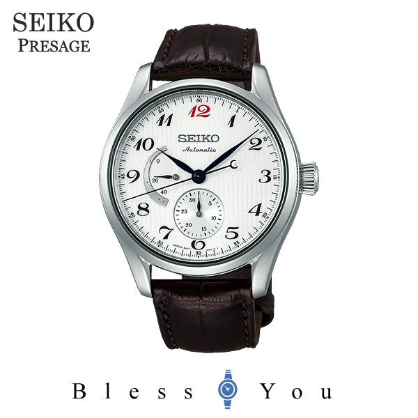 セイコー プレサージュ メンズ 腕時計 SARW025 90,0