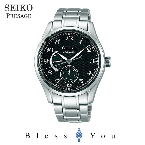 セイコー プレサージュ メンズ 腕時計 SARW029 90,0