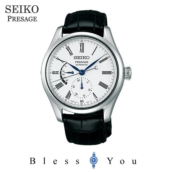 セイコー メカニカル メンズ 腕時計 プレサージュ SARW035 120,0