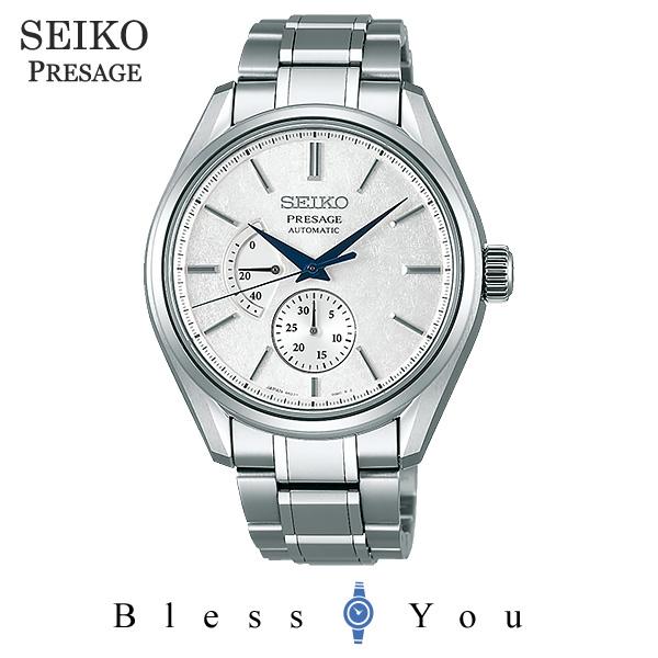SEIKO PRESAGE セイコー メカニカル腕時計 メンズ プレザージュ SARW041 150,0