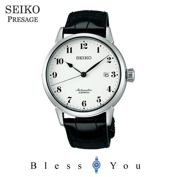 セイコー プレサージュ SARX027 新品お取り寄せ品 日本国内送料無料 ギフト 80,0