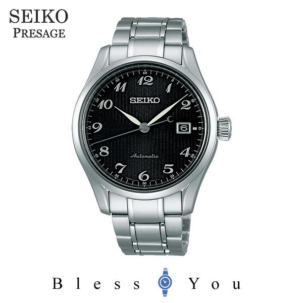 セイコー プレサージュ メンズ 腕時計 SARX039 75,0