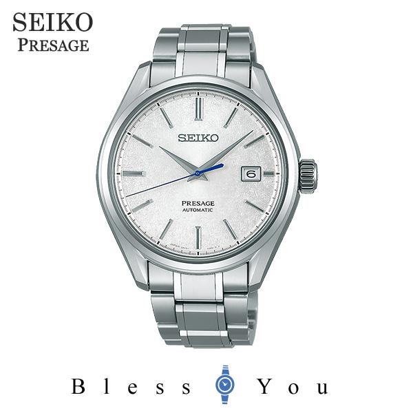 2017年11月発売 セイコー メカニカル メンズ 腕時計 プレサージュ SARX055 130,0