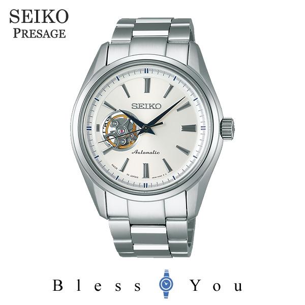 セイコー プレサージュ メンズ 腕時計 SARY051 40,0