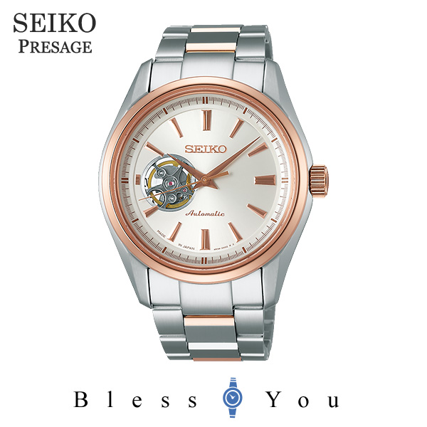 セイコー プレサージュ メンズ 腕時計 SARY052 44,0