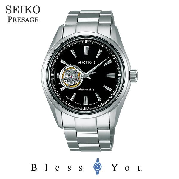 セイコー プレサージュ メンズ 腕時計 SARY053 40,0