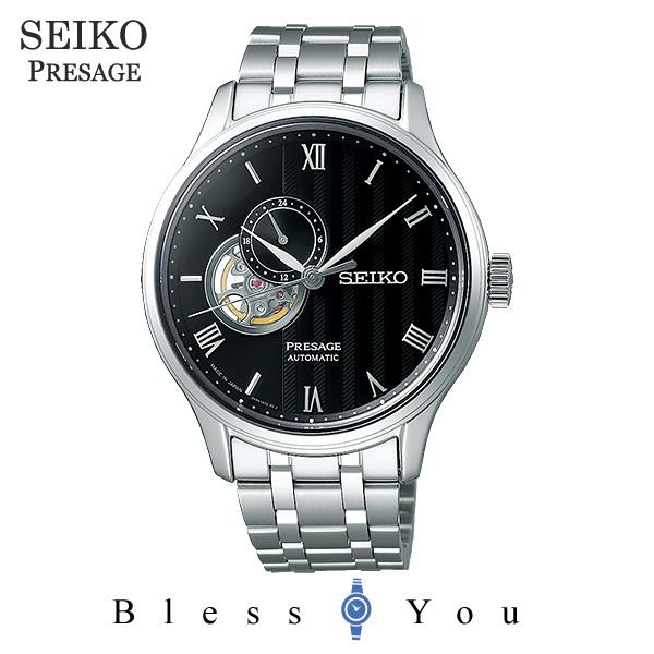 SEIKO PRESAGE セイコー 腕時計 メンズ プレザージュ 2018年6月発売 SARY093 60,0
