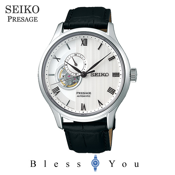 SEIKO PRESAGE セイコー 腕時計 メンズ プレザージュ 2018年6月発売 SARY095 58,0