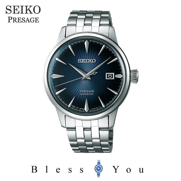 セイコー メカニカル メンズ 腕時計 プレザージュ カクテル SARY123 47,0